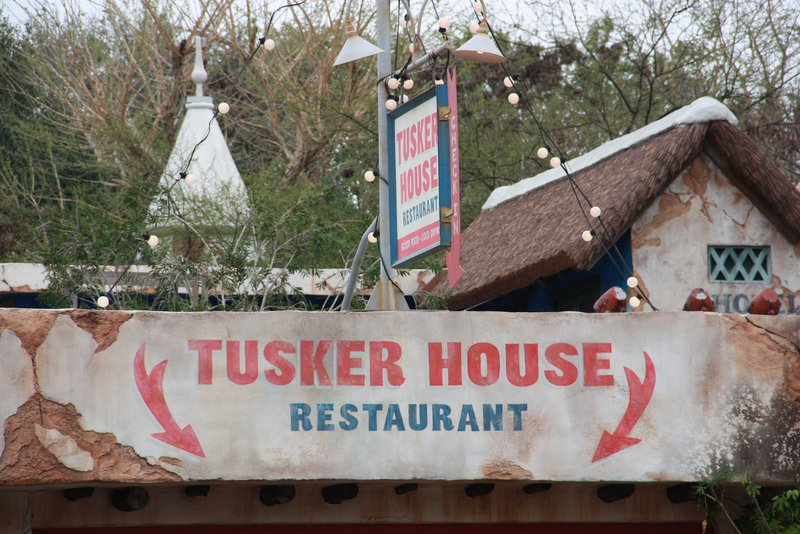 Tusker House Restaurant in Animal Kingdom